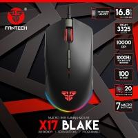 FANTECH Gaming Mouse X17 BLAKE PRO