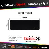 FANTECH MP64 Basic XL Gaming Mouse Pad