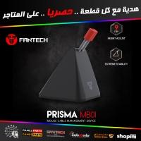 Fantech MBR01 Prisma Black Mouse Bungee Adjustable Cable Management Device
