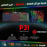 FANTECH P31 3in1 BUNDLE