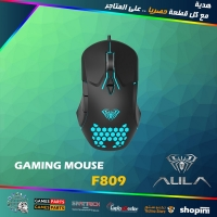 AULA F809 Wired Gaming Mouse - Black