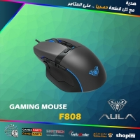 Aula F808 FPS/MOBA Gaming Mouse Wired with Fire Button