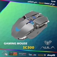 AULA SC300 2.4Ghz Gaming Wireless Mouse - Black