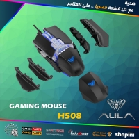 AULA H508 Wired Gaming Mouse - Black
