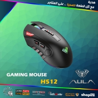 AULA H512 PC Gaming Mouse with 7 Side Buttons Programmable