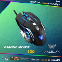 AULA S20 USB Wired Gaming Mouse Programmable Optical Ergonomic Mouse