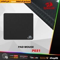 Redragon Gaming Mousepad P031