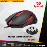Redragon M601-WL Wired Gaming Mouse