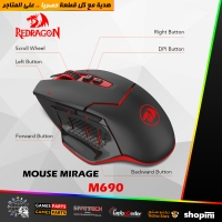 Redragon M690-1 Wireless Gaming Mouse with DPI Shifting