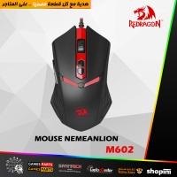 Redragon M602 RGB Wired Gaming Mouse RGB Spectrum