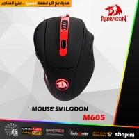 Redragon Smilodon M605 2000 DPI Gaming Mouse (Black)