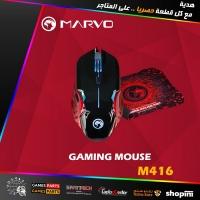 Marvo M416 2400 DPI Optical Gaming Mouse - Black/Red