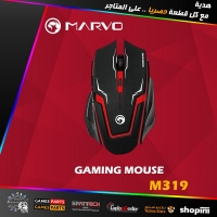 MARVO M319 Wired Optical Gaming Mouse (USB 2.0 )