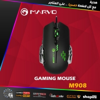 Marvo M908 Gaming Mouse (Black)