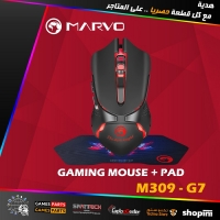MARVO M309+G7 USB Gaming Mouse with Mouse Pad (Black)