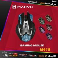 MARVO M418 Gaming Mouse (Black)