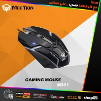 MEETiON M371 USB Wired Backlit Mouse Gaming