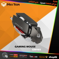 MEETiON MetallMEETiON Metallic Programmable Gaming Mouse M985
