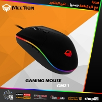 MEETiON Polychrome Gaming Mouse GM21