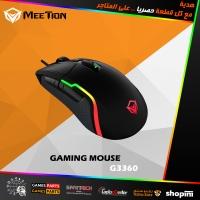 MEETiON Professional Macro Gaming Mouse POSEIDON G3360