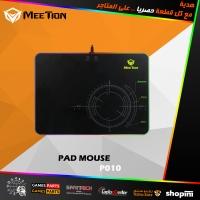MEETiON Non-slip Rubber Square Mouse Pad P110