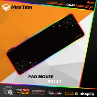 MEETiON Large RGB Keyboard and Mouse Pad for Gaming PD121