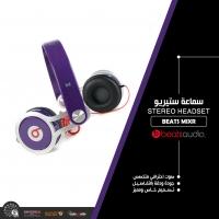 Wireless With Microphone Beats Mixr Head Phone Purple
