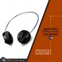 HEADSET COOL NICE R5100