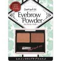 Light brown eyebrow powder