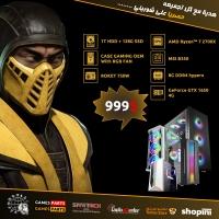 Gaming PC AMD Ryzen 7 -8G RAM-128SSD- GeForce GTX 1650 4G