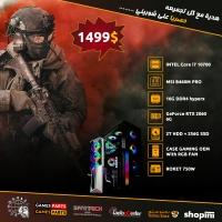 Gaming PC Intel Core i7 10700 -16G RAM-256G SSD- GeForce RTX 2060 6G
