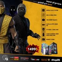 Gaming PC Intel Core i7 9700 -16G RAM-256G SSD- GeForce RTX 2060 6G