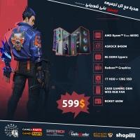Gaming PC AMD Ryzen 5 pro 4650G -8G RAM-128G SSD- RADEON GRAPHICS