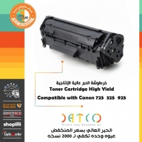 Toner Cartridge High Yield DATCO For Canon 725
