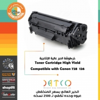 Toner Cartridge High Yield DATCO For Canon 728