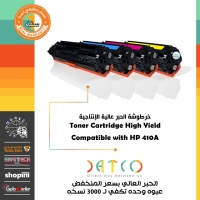 Toner Cartridge High Yield DATCO For HP 410A