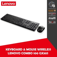Lenovo 100 Wireless Combo KB + Mouse Gx30s