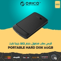 PORTABLE EXTERNAL HARD ORICO 2020U3 SSD 512GB