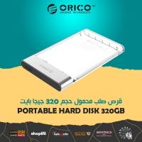 PORTABLE EXTERNAL HARD Transparent ORICO 2129U3 HDD 320GB