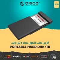 PORTABLE EXTERNAL HARD ORICO 2577U3 1TB SSD