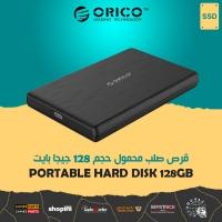 PORTABLE EXTERNAL HARD ORICO 2189C3 128GB SSD