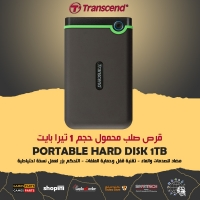 TRANSCEND PORTABLE EXTERNAL HARD 1 TB