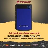 TRANSCEND PORTABLE EXTERNAL HARD 4 TB