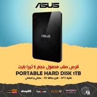 Asus WHD-A2-1TB Travelair N 1TB Wireless w USB 3.0 SD CardReader