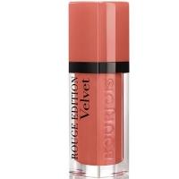 Lipstick - Lip