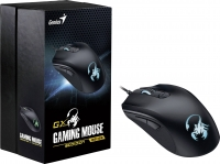 Black wired gaming mouse