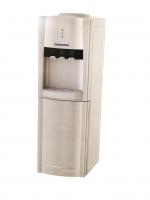 Gosonic water cooler