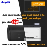 Canon i-SENSYS LBP 611CN Printer