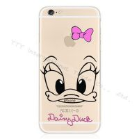 Cover iPhone 5S transparent  dainy duck