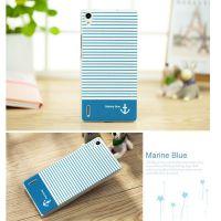 Cover Huawei Ascend P7 plastic marine blue